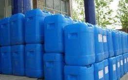 قیمت فروش فوری اسید استیک رنگرزی در اصفهان