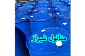 خرید فروش روز متانول صنعتی شیراز
