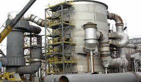 قیمت روز اسید نیتریک صنعتی پتروشیمی