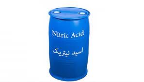 خرید بشکه اسید نیتریک غلیظ مشهد