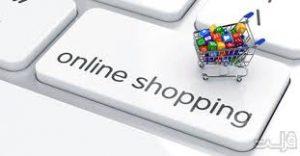 خرید آنلاین اسید استیک