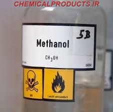 قیمت فروش متانول صنعتی ایران