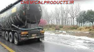 خرید حواله متانول صنعتی شیراز