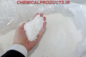 فروش کود شیمیایی اوره