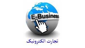 فروش متانول صنعتی ایران